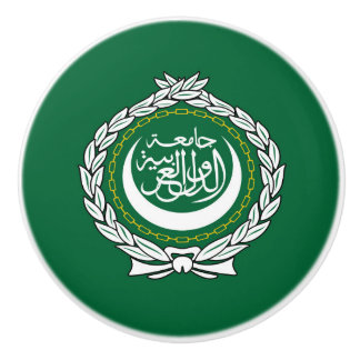 Arab League flag symbol islamic muslim Ceramic Knob