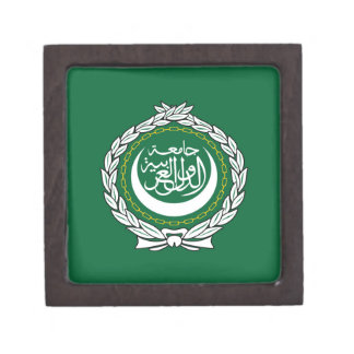 Arab League flag symbol islamic muslim Gift Box