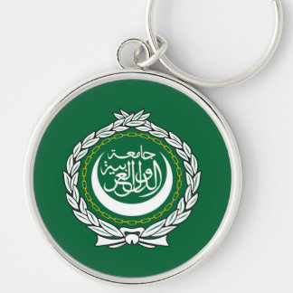 Arab League flag symbol islamic muslim Keychain