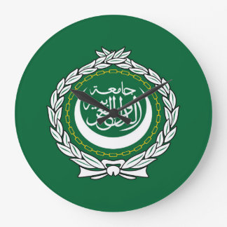 Arab League flag symbol islamic muslim Large Clock
