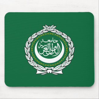 Arab League flag symbol islamic muslim Mouse Pad
