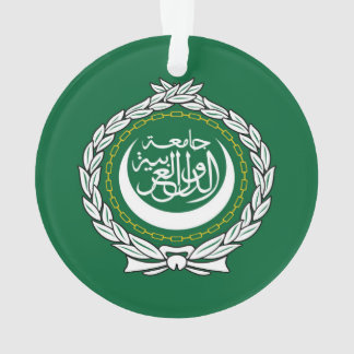 Arab League flag symbol islamic muslim Ornament