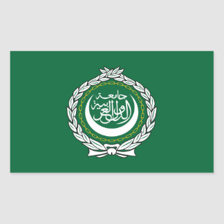Arab League flag symbol islamic muslim Rectangular Sticker