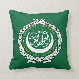 Arab League flag symbol islamic muslim Throw Pillow