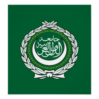 Arab League High quality Flag Poster