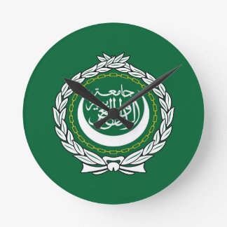 Arab League Round Clock