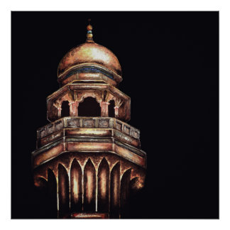 Arab minaret poster