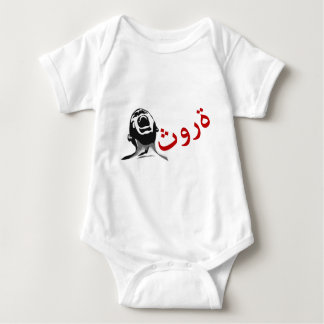 Arab Revolution Baby Bodysuit