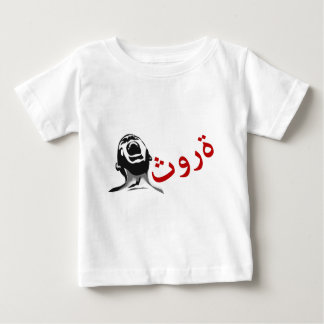 Arab Revolution Baby T-Shirt