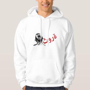 Arab Revolution Hoodie