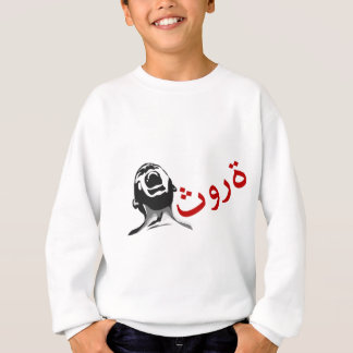 Arab Revolution Sweatshirt