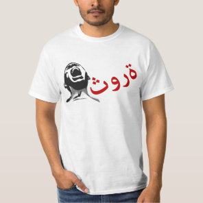 Arab Revolution T-Shirt