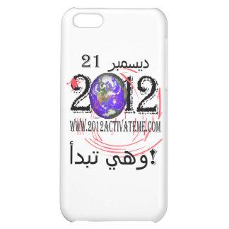 árabe 2012
