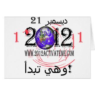 árabe 2012 tarjetas