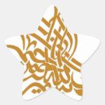 Árabe-Caligrafía Colcomanias Forma De Estrella Personalizadas