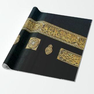 Árabe islámico de Fitr Adha Mubarak del al de Eid Papel De Regalo