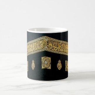 Árabe islámico de Fitr Adha Mubarak del al de Eid Taza De Café