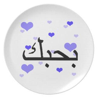 Árabe te amo Hearts.png azul Platos De Comidas