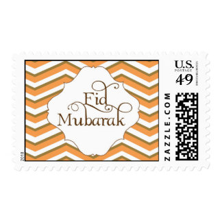 Arabesque Eid stamp