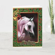 Arabian Horse Blank Christmas Card