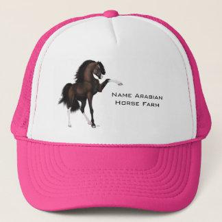 Arabian Horse Passion Brown Trucker Hat