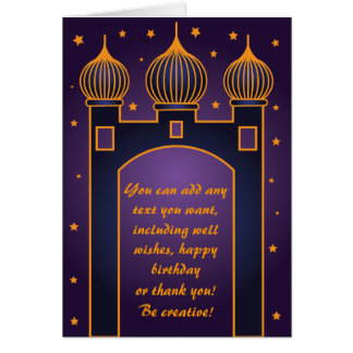 Arabian Nights Party Thank You Card 3