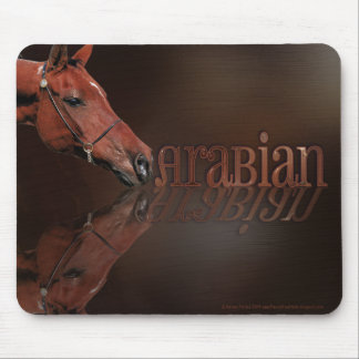 Arabian Reflection - Mama Mouse Pad