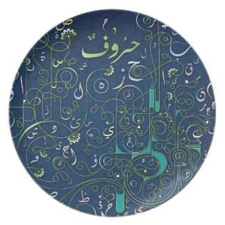 Arabic Alphabet Srpout Decorative Plate
