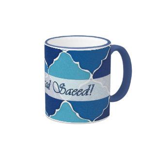 Arabic Birthday Blue Tones Mosaic Ringer Mug