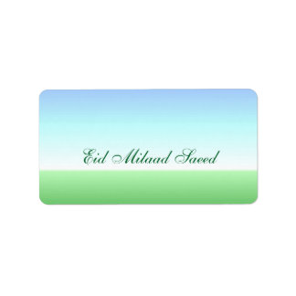 Arabic Birthday Green Blue Label
