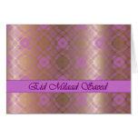 Arabic Birthday Radiant Orchid Mosaic Card