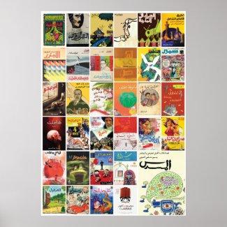 Arabic Books Covers
