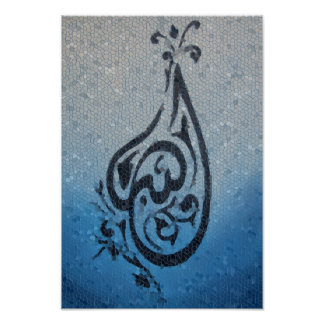 Arabic Calligraphy Allah in mosaic finish poster