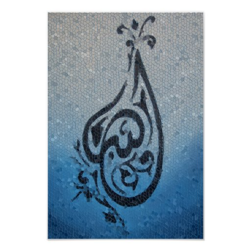 Arabic calligraphy allah in mosaic finish poster zazzle
