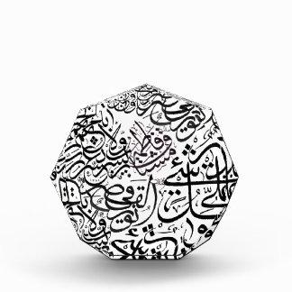 Arabic Calligraphy Award