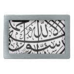 Arabic Calligraphy Belt Buckles