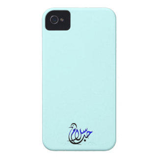 Arabic calligraphy bird iphone 4 iPhone 4 cover