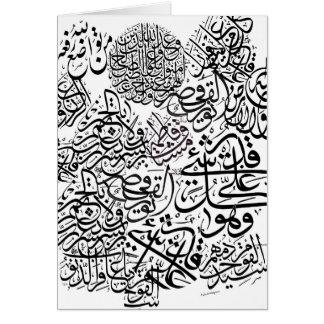 Arabic Calligraphy Card