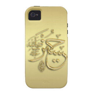 arabic calligraphy Case-Mate iPhone 4 cover