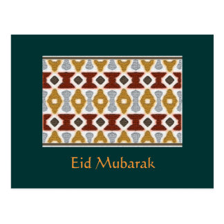 Arabic Calligraphy Eid Postcard