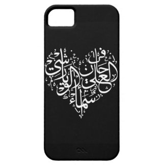 Arabic calligraphy heart iphone 5 iPhone SE/5/5s case