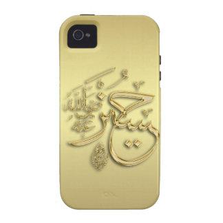 arabic calligraphy iPhone 4 case