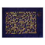 Arabic Calligraphy Islamic, Blue Gold Koran Affisch