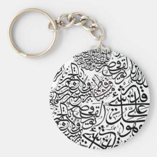 Arabic Calligraphy Keychain