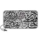 Arabic Calligraphy PC Speakers