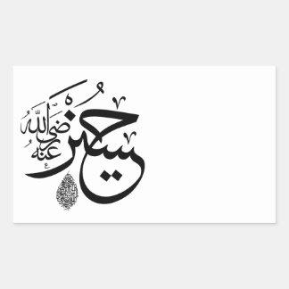 arabic calligraphy sticker