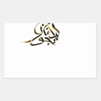 Arabic Calligraphy Rectangular Sticker