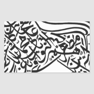 Arabic Calligraphy Rectangle Stickers