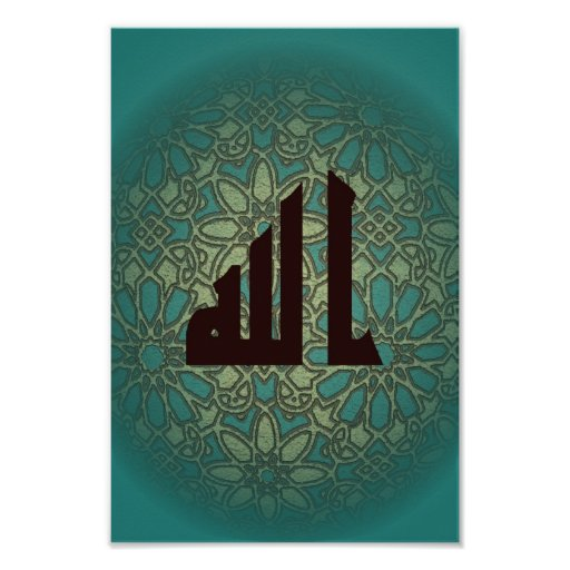 Arabic calligraphy with islamic design allah god poster