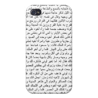 Arabic Case with text of 1001 nights iPhone 4 Cover